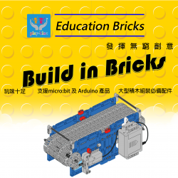Robotics Education Conveyor Kit